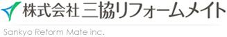 株式会社三協リフォームメイト